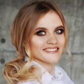 Котова Арина Игоревна, эндокринолог