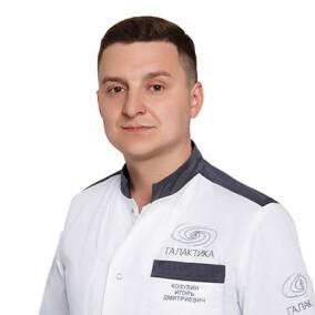 Козулин Игорь Дмитриевич, пластический хирург, Взрослый - отзывы