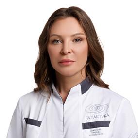 Сафонова Любовь Николаевна, пластический хирург