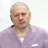 Кочубей Александр Александрович, стоматолог-хирург
