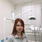 Соснина Яна Эдуардовна, стоматолог-терапевт