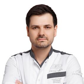 Стайсупов Валерий Юрьевич, пластический хирург, Взрослый - отзывы