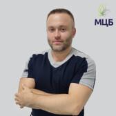 Давыдовский Денис Викторович, массажист
