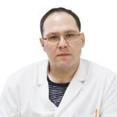 Смагин Дмитрий Игоревич, невролог