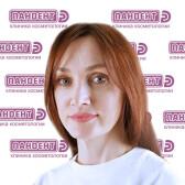 Чистохина Валентина Николаевна, стоматолог-терапевт