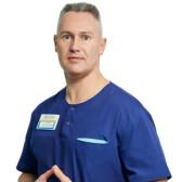 Лактионов Дмитрий Александрович, анестезиолог
