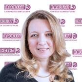 Протченко Ксения Викторовна, стоматолог-терапевт