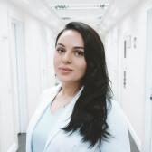 Казарян Назели Самвеловна, косметолог