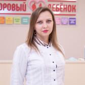 Пахачева Алена Владимировна, педиатр