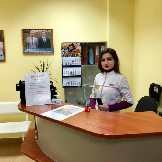 Детская поликлиника Бибирево на Корнейчука, фото №1