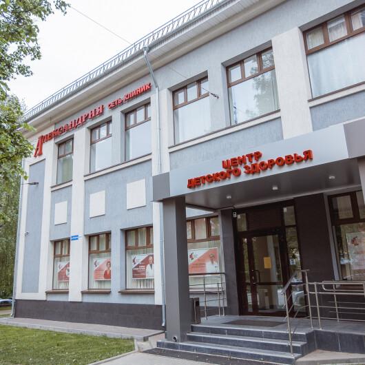 Клиника Александрия на Ошарской, фото №2