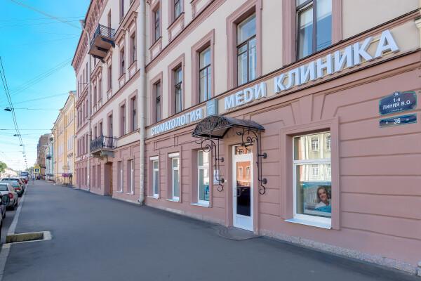 МЕДИ на Васильевском