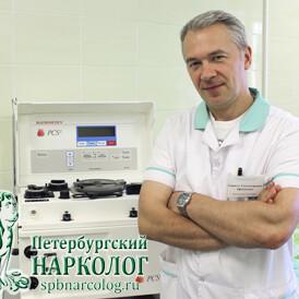 Клиника Петербургский нарколог, фото №1