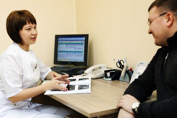 Клиника «Медика»