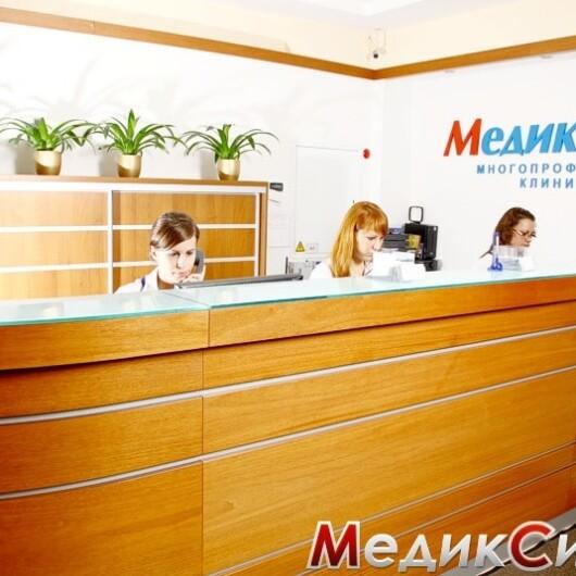 Клиника МедикСити, фото №1