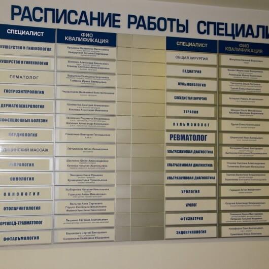 Клиника Новоклиник, фото №1