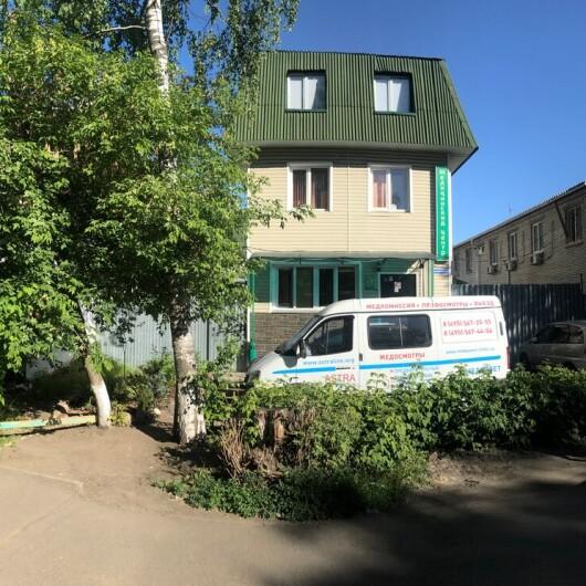 Клиника Медсовет в Люберцах, фото №1