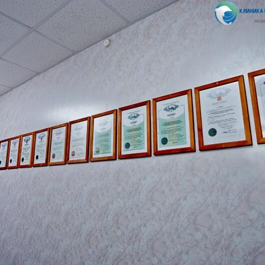 Клиника профессора Кинзерского, фото №3