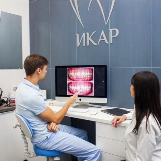 Стоматология Икар, фото №1