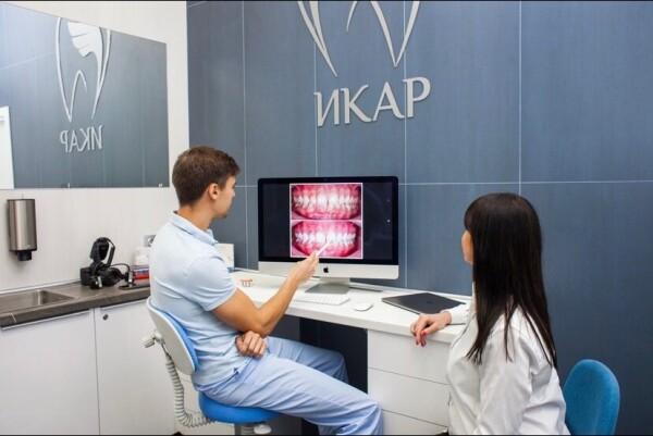 Стоматология Икар
