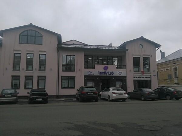 Оздоровительный центр «Family lab»