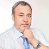 Галимов Ринат Рафаэльевич, эндокринолог