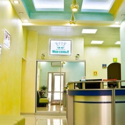 Клиника Моя Семья в Реутове, фото №2
