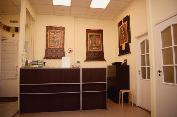Тибетский Доктор, клиника тибетской медицины