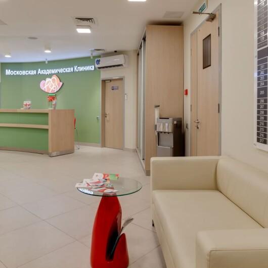 Медицинский центр МАК ЭКО, фото №2