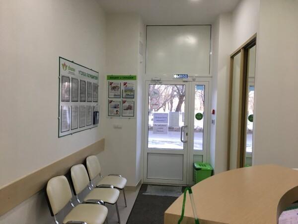 Агапия, медицинский центр