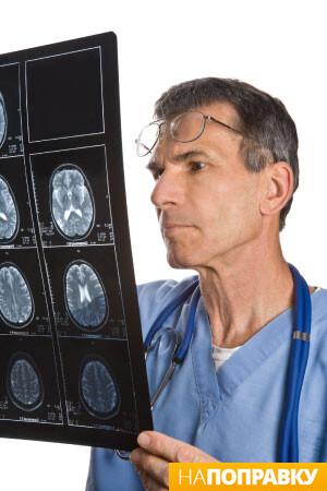 Чем КТ отличается от МРТ, УЗИ и рентгена?