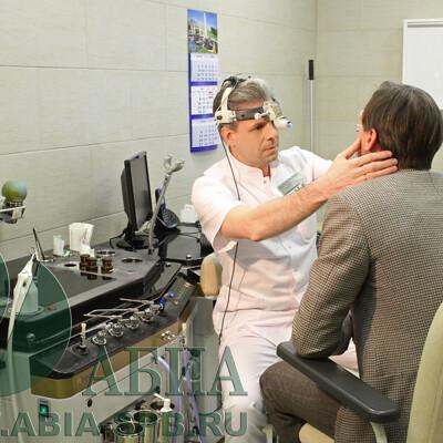 Клиника Абиа, фото №2