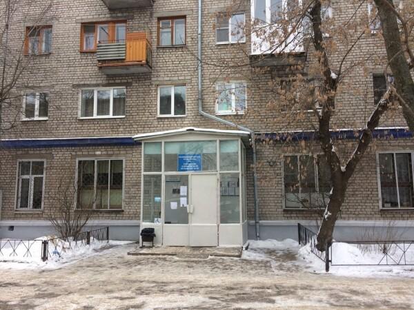 Городская поликлиника № 2 больницы № 30
