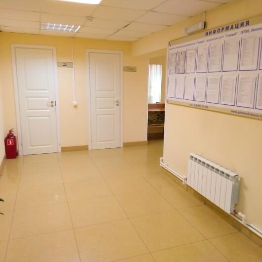 Клиника Гинемед в Тосно, фото №2