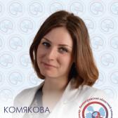 Минаева Анастасия Святославовна, рентгенолог
