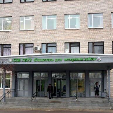 Госпиталь для ветеранов войн, фото №1