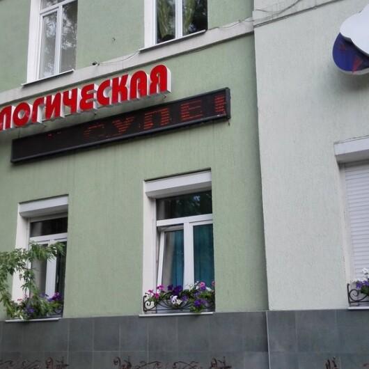 Стоматологическая клиника «Пушкинская 80», фото №1