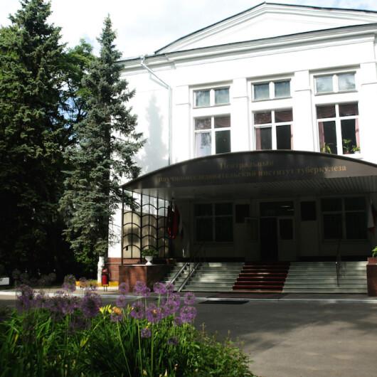 Центральный НИИ туберкулеза, фото №1