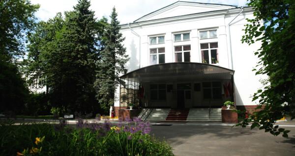 Центральный научно-исследовательский институт туберкулеза (ЦНИИТ)