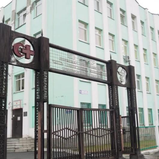 Городская больница № 9, фото №1