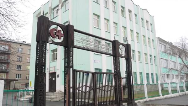 Городская больница № 9