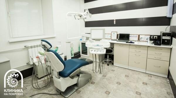 Клиника на Покровке, Медицинский центр
