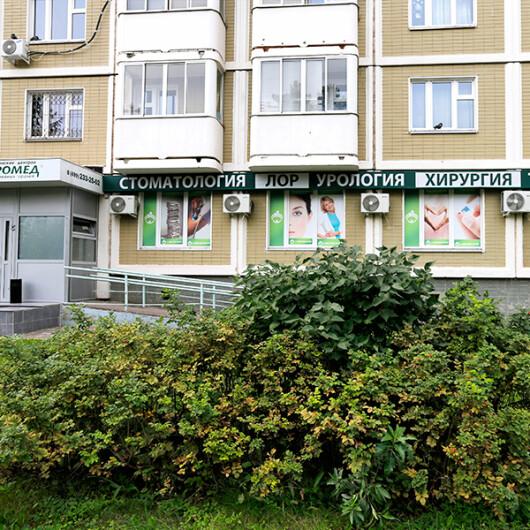 Добромед на Кременчугской, фото №4
