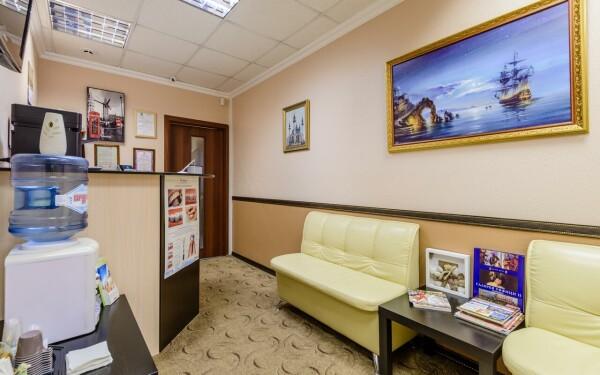 Прима-Стом, стоматологическая клиника