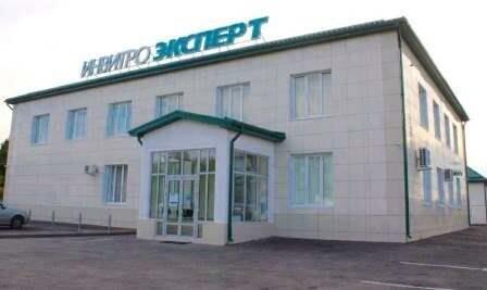 Лаборатория «Инвитро» на Шогенова