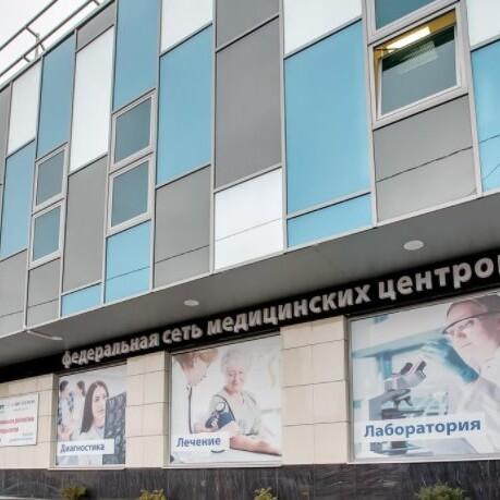 МРТ Эксперт в Ростове-на-Дону, фото №3