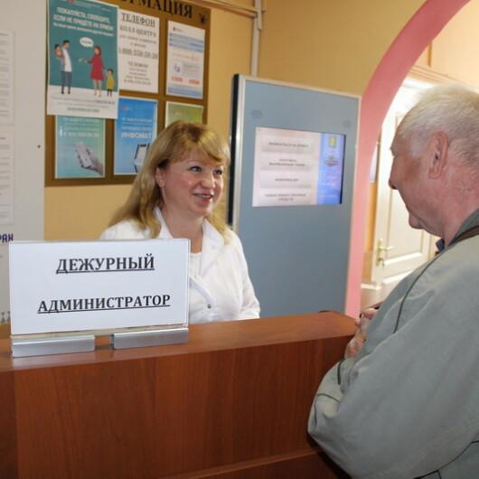 Поликлиника №2 МОБ им.Розанова, фото №3