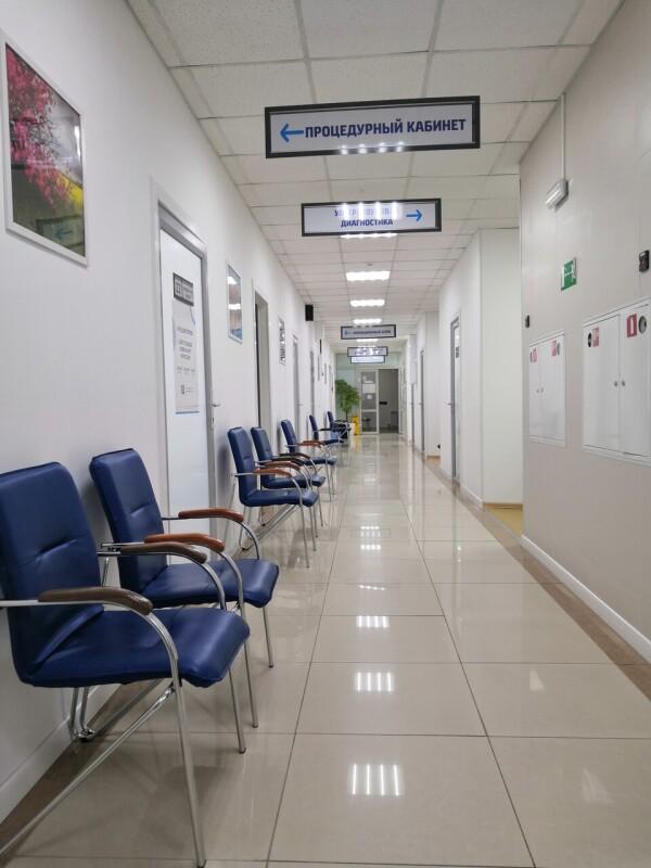 Медицинский центр «Медикал Он Груп»