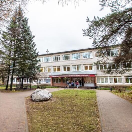 Гатчинская клиническая межрайонная больница, фото №1