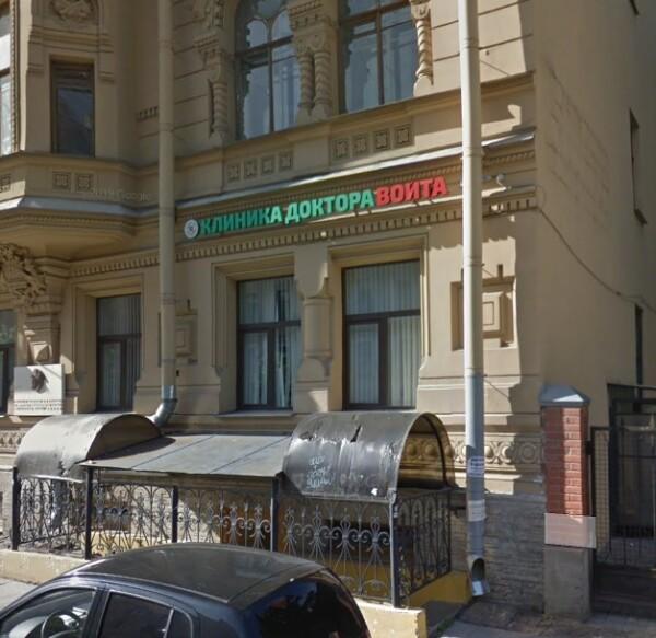 Центр реабилитации и лечения болезней позвоночника